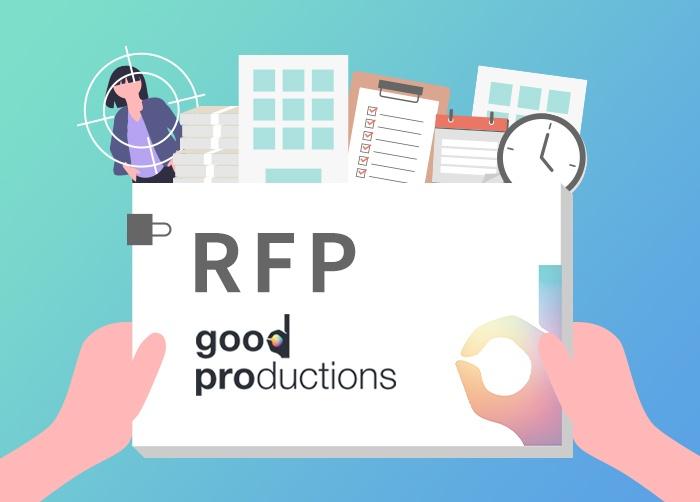 Web制作の提案依頼書(RFP)とは?発注の失敗がなくなるRFPの書き方!