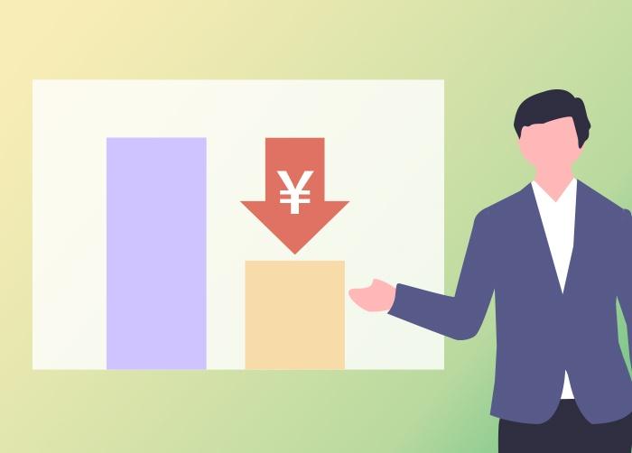 Web制作会社が考えるホームページを安く制作する方法