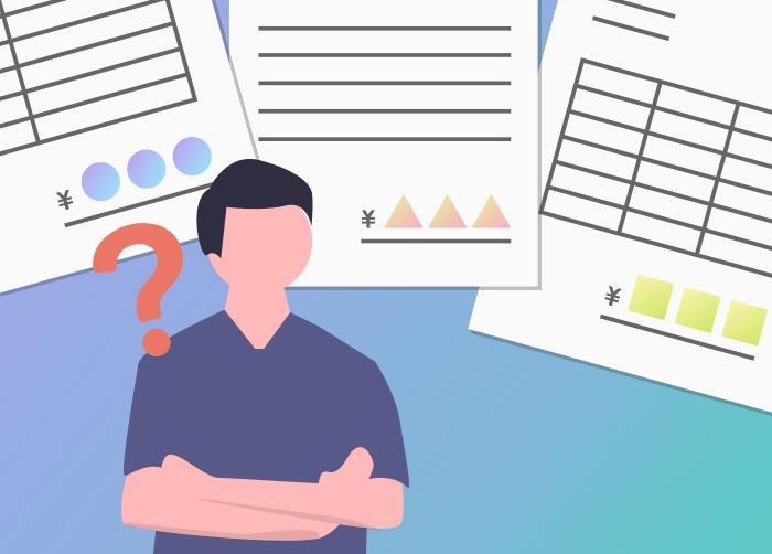 Webサイト制作の見積りに違いが出る理由とその対策