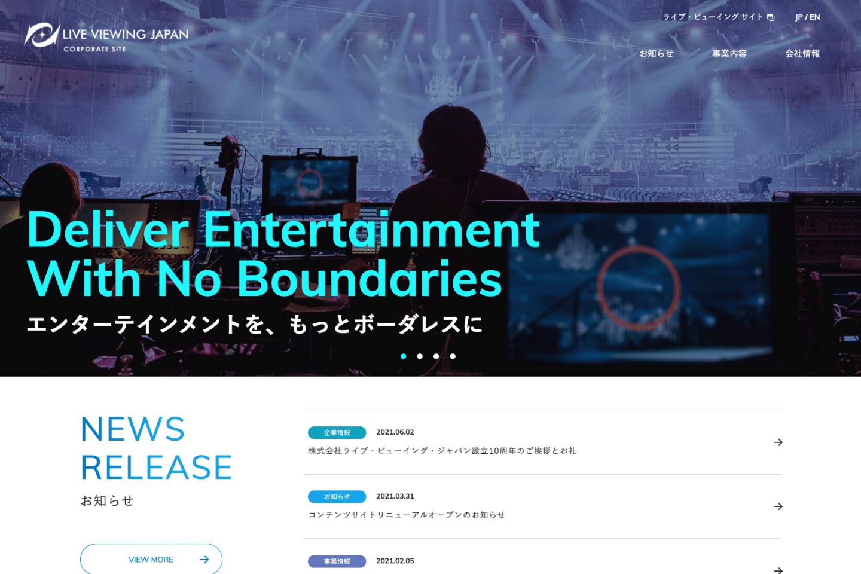 株式会社ライブ・ビューイング・ジャパン:コーポレートサイト