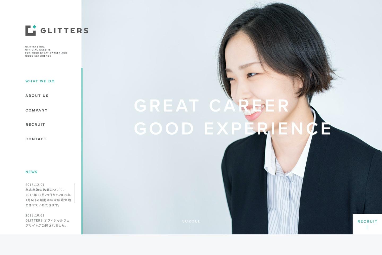 株式会社GLITTERS コーポレートサイト