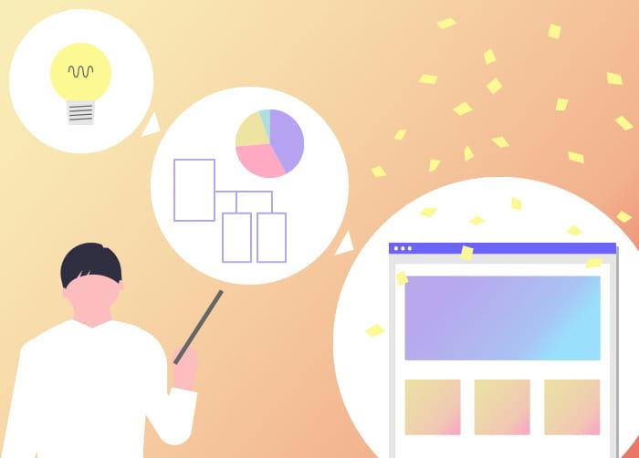 Webサイト制作の流れと進め方~企画立案から公開までの5ステップ